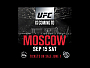 UFC Fight Night: Moscow