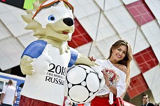 Agnieszka Boryń miss world cup 2018