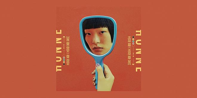 Honne - Love Me Love Me Not