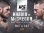 Khabib McGregor UFC 229 bilety